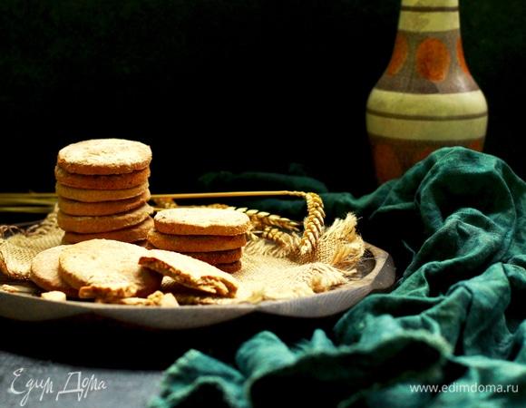 Ржаное песочное печенье