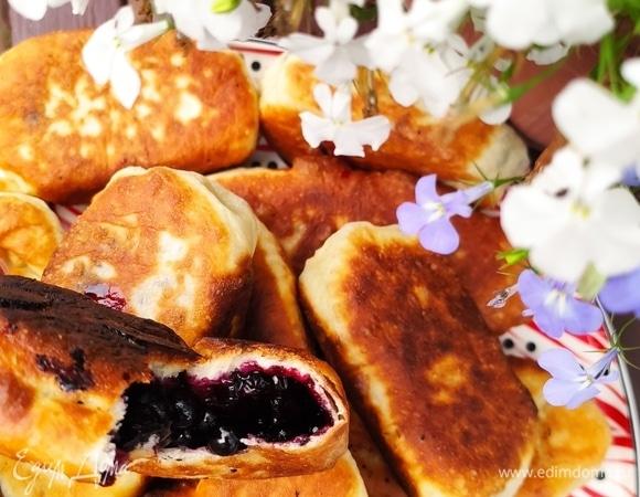 Пирожки с черникой