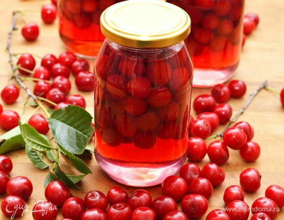 Рецепт вишневого компота на зиму