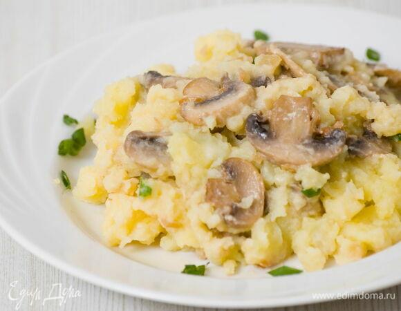 Рецепт картофельного пюре с грибами