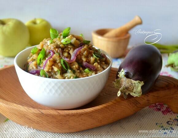 Салат из печеных баклажанов с яблоком и луком