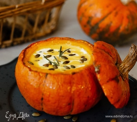 Тыквенный суп-пюре с мускатным орехом