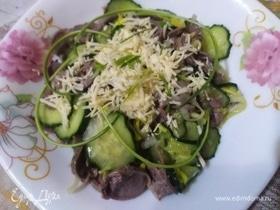 Салат из сердечек с огурцом
