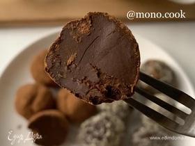 Шоколадные трюфели на кокосовом молоке
