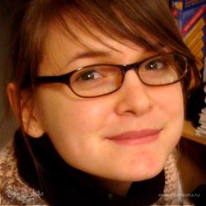 Таня Хавлин
