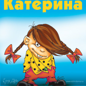 katrusia_sh