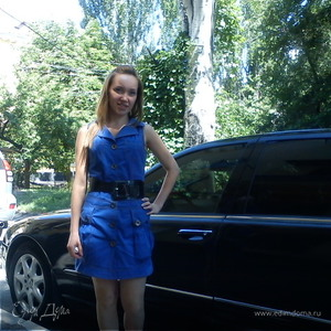 Maria Lisitchenko