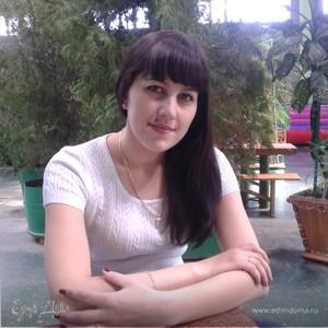 Бандышева Татьяна