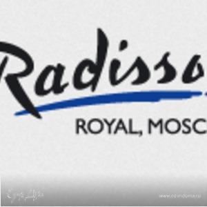 Гостиница «Рэдиссон Ройал»