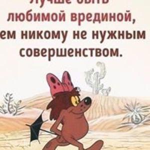Svet-Lana Kosymskova