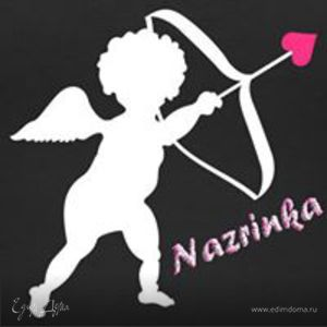 Nazrin Nazrinka