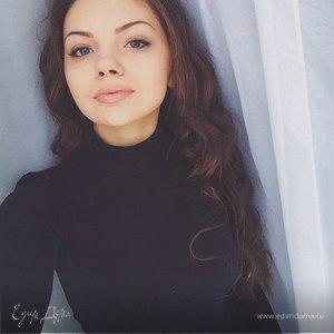 Анастасія Тивонюк