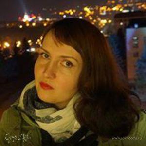 Irina Hromishin