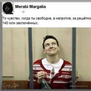 Valentina Sposobna