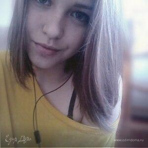 Соня Сумина