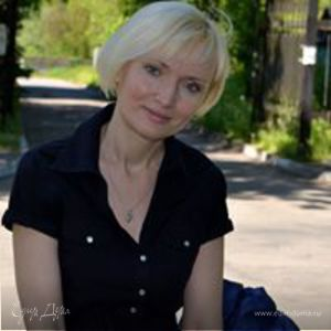 Irina Raylyan