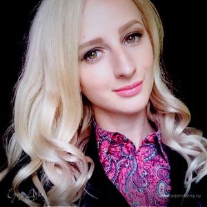 Вероника Шапранова