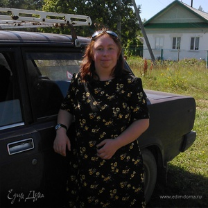 Галина-Радаева Сергеевна
