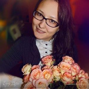 Полина Кулакова