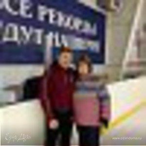 Елена и Сергей Волокитины