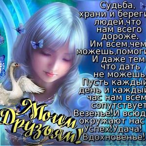 Светлана Буслакова ( Правдина