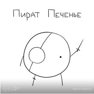 Лена Майорова