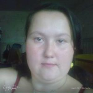 Ekaterina Isaeva