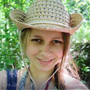 Emily Gavrilova
