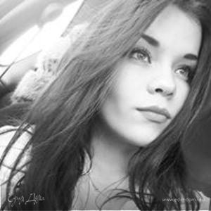 Lily Ivanovna
