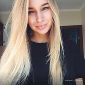 Yulia Bredneva