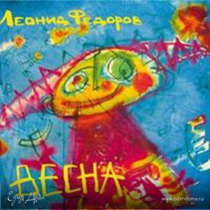 Елена Беловолова