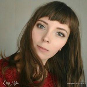 Таня Кочнева