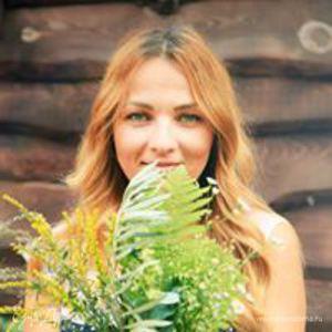Ирина Гуцаленко