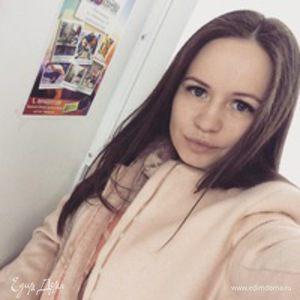 Alena Vadimovna