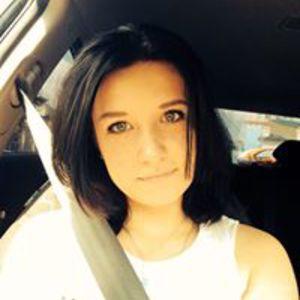 Кристина Баган