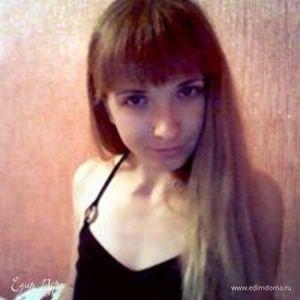 Юлия Турбина