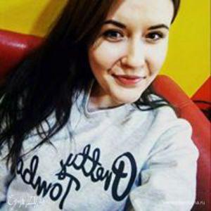Anastasiya Sereda