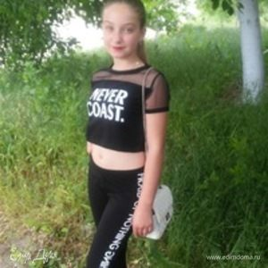 Alena Shalar