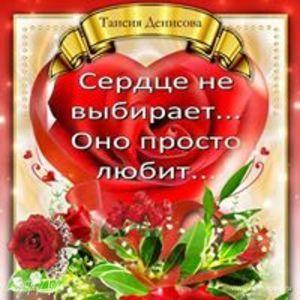 Галина Полякова