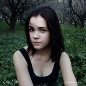 Диана Ахматова