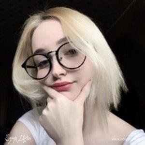 Ангелина Лабузова