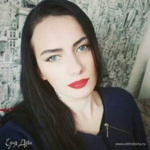 Алина Кооп